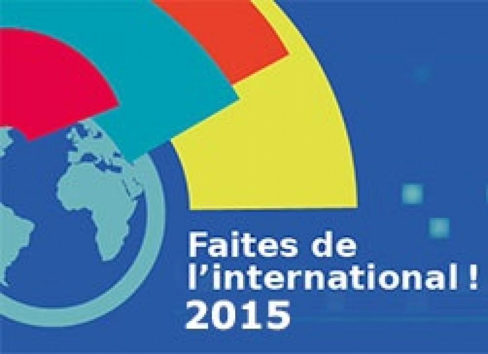 Le 24 Novembre, Le 32e Forum Export De La Seine Saint Denis Se Tiendra à  Bobigny, à La Chambre De Commerce Et Du0027Industrie, Sur Le Thème : «  Lu0027Europe, ...